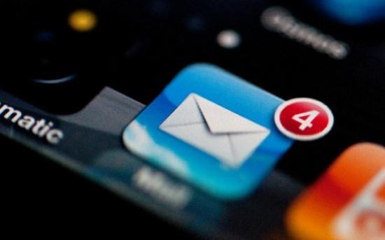 Imagen de la app de correo de iOS