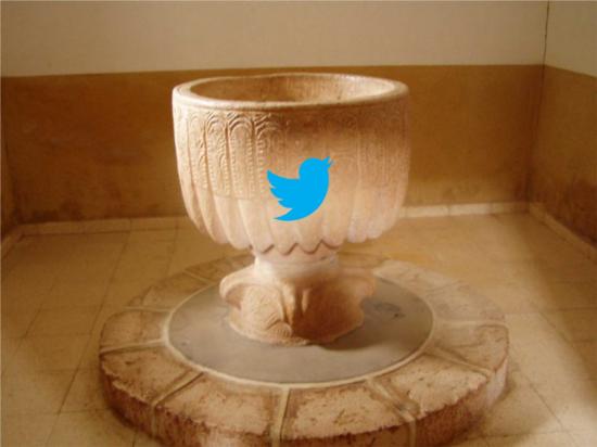 pila-bautismal